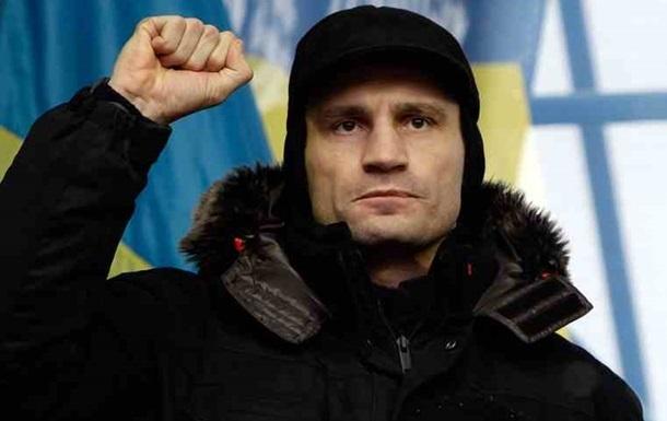 Кличко обещает защитить силовиков, которые перейдут на сторону протестующих