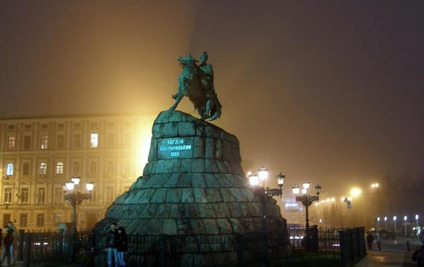 Евро Майдан 2013