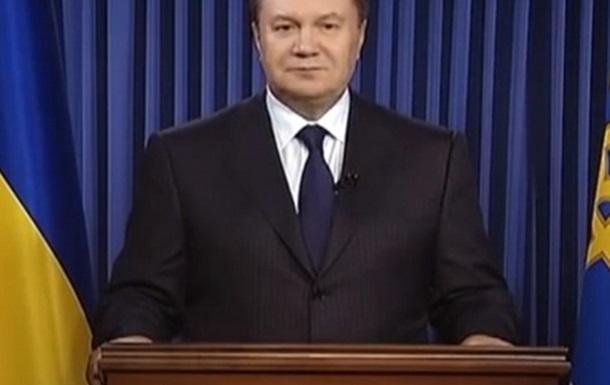 Евроинтеграционный пиар Януковича