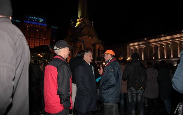 Об єднаний Майдан
