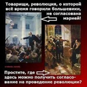 Революції не буде?!