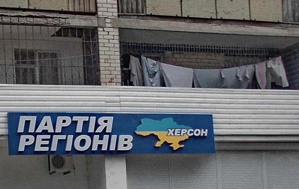 В Херсоне захватили горсовет, Януковичу надо срочно менять тут васть