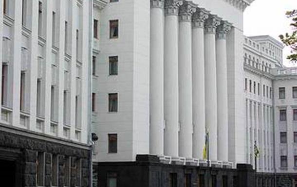 Адрес Президента – Банковая, 11