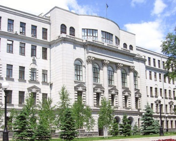 «УДАР»: обращение Днепропетровского облсовета к Президенту некорректно