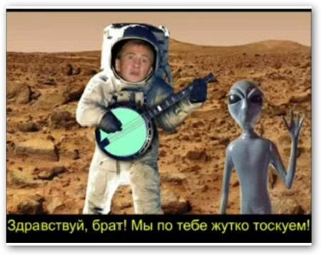 """«Київському форуму» надійшов привіт з """"космосу"""