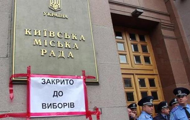 Киев пока вне игры