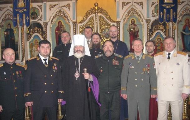 Запорожские казаки поддержали Интернациональную партию Украины