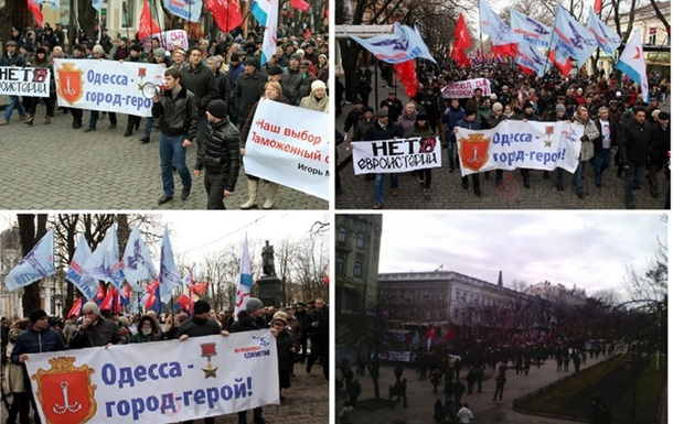 Около пяти тысяч Одесситов прошли маршем по центру города