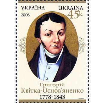 Кто герои Украины? Кому слава?