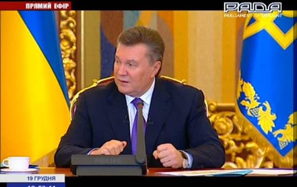 Я пишаюсь такою оцінкою Януковича бо це перший крок до єднання з Євросоюзом.