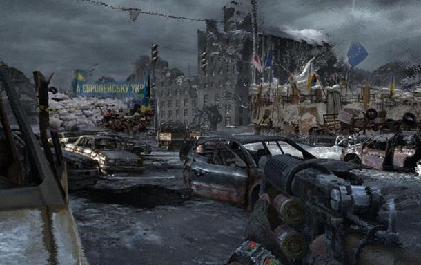 Проклятые деньги или «Майдан 2033»
