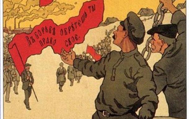 Євромайдан – це колос на глиняних ногах