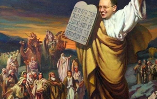 Яценюк оголосив полювання на українських корупціонерів у всьому світі,...