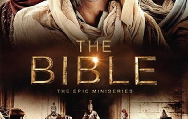 Библейский Голливуд-2014