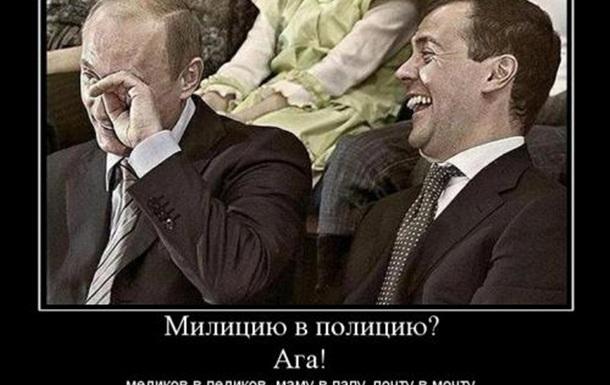 Министр Захарченко может и не идти в отставку,