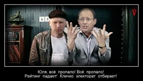 Арсеній Яценюк проти Віталія Кличка: «і рибку з'їсти, і ... у крісло сісти»