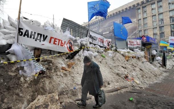Майдан вне закона: что дальше?