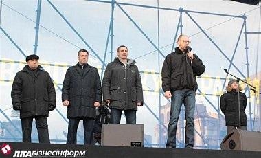 Слился  Майдан.