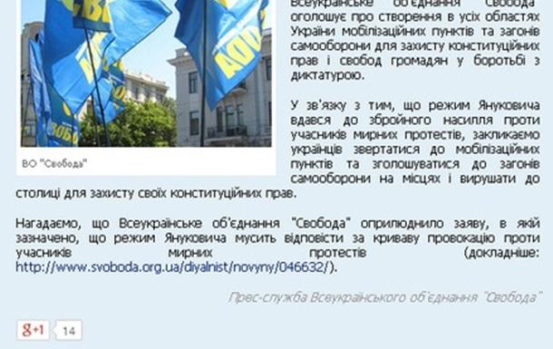 Мобилизация – есть война (С) Б.Шапошников