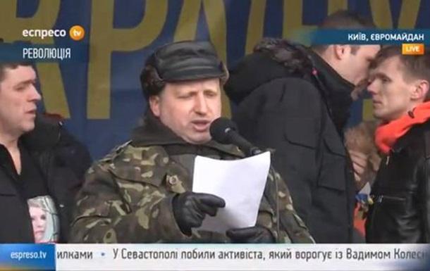 Майдан, который треснул