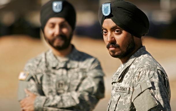 Минобороны США разрешило военным носить бороды и тюрбаны