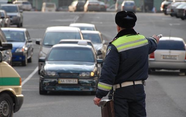 ГАИ просит автомобилистов воздержаться от поездок в центр Киева