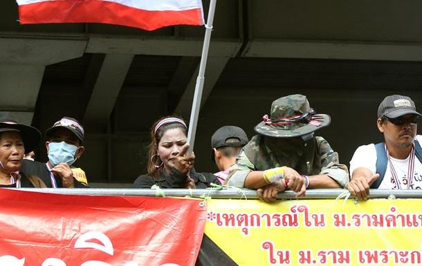 Оппозиция Таиланда назначила награду за поимку премьера