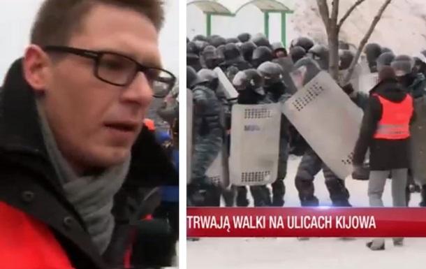 польский журналист - Беркут - видео - Грушевского - Евромайдан