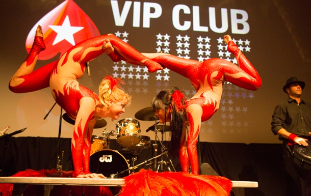 Вечеринки VIP-клуба PokerStars