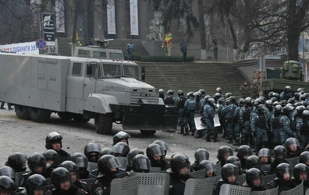 Нацмузей Украны обратился к правительству и протестующим с призывом не допустить пожара