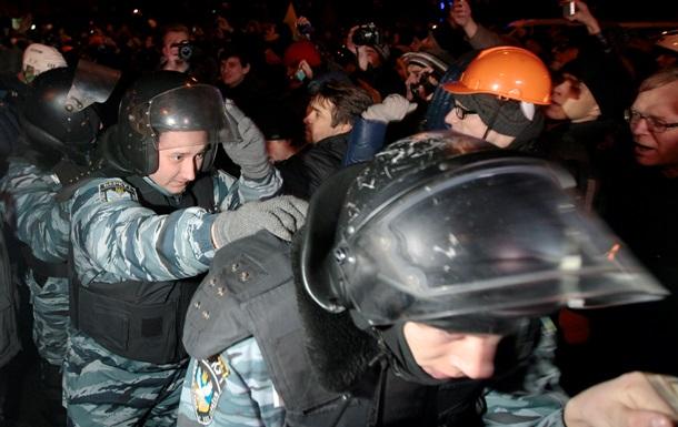Если люди разойдутся, милиция их не будет преследовать - Захарченко