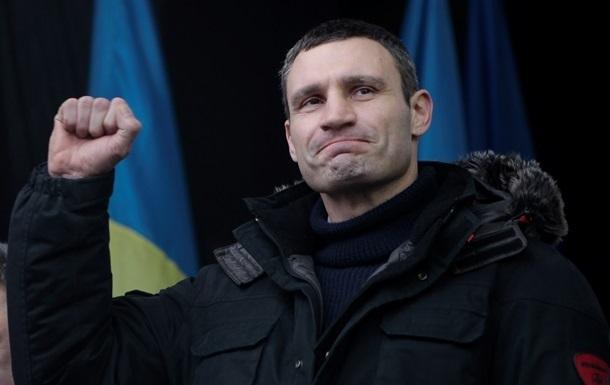 Кличко и Фюле обсудили план развития Украины