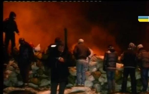 Протестующие в Киеве заняли часть территории стадиона Динамо