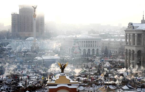 Активисты захватили здание Минэнерго в центре Киева