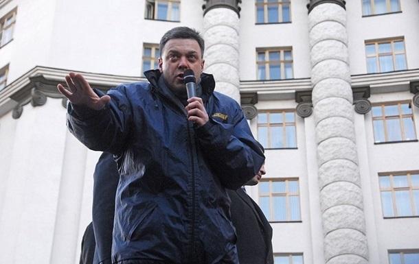 Тягнибок призвал граждан продолжать акции протеста