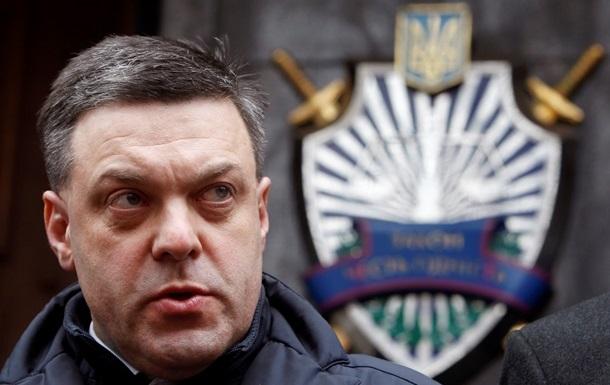 В Крыму запретили ВО Свобода