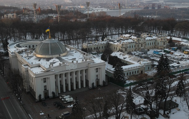 В Раде создадут новое объединение депутатов