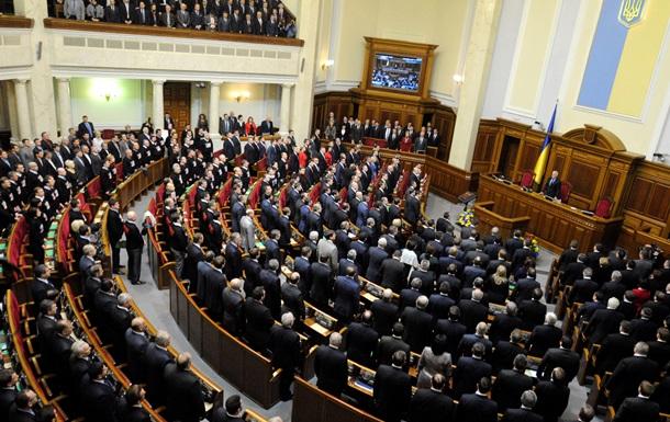 Верховная Рада почтила минутой молчания жертв столкновений в Украине