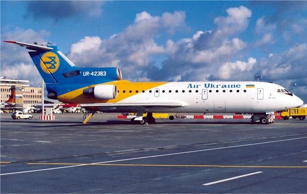 Украина в марте рассчитывает подписать соглашение об общем авиапространстве с ЕС