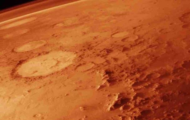 Россия отложила колонизацию Марса