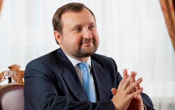 Уряд готовий забезпечити умови для досягнення національної стабільності - Арбузов