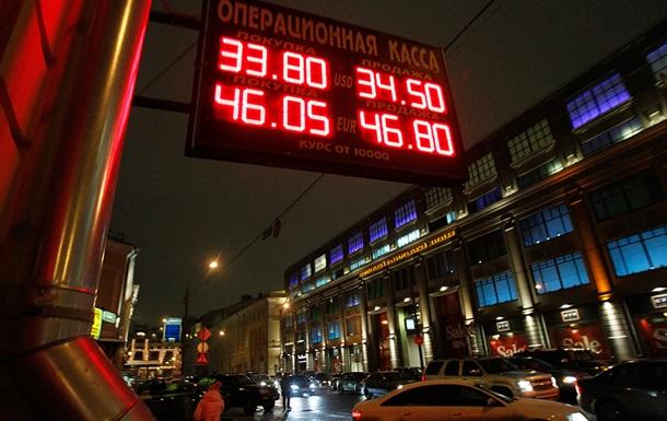 Рубль продолжит падение к доллару и евро - эксперт