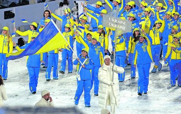 Украинская сборная отправилась на Олимпиаду в Сочи
