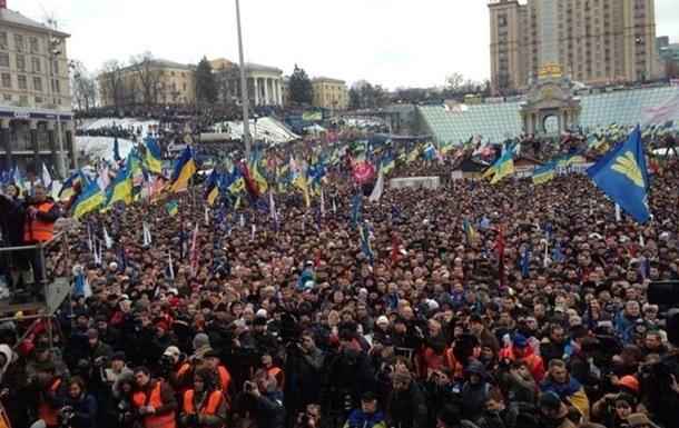 Делегаты всех Евромайданов соберутся в Киеве 1 февраля