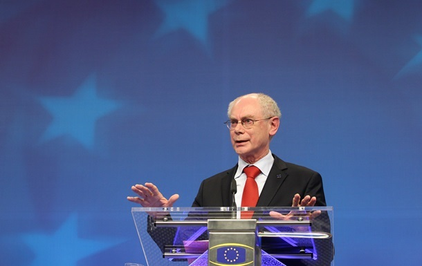 Глава ЕС: Предложение об ассоциации с Украиной все еще актуально