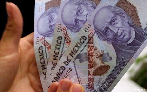 Падение курсов валют: ждать ли нового финансового кризиса?