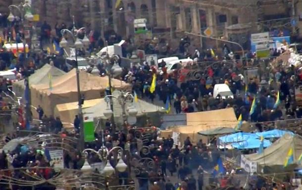 На Майдане Незалежности проходит информационный митинг