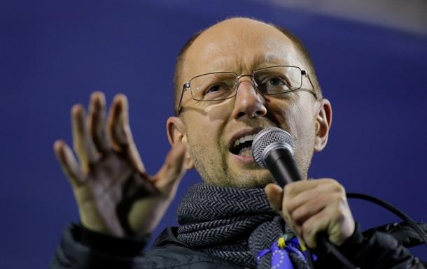 В Украине создадут международную комиссию по расследованию преступлений против человечества - Яценюк