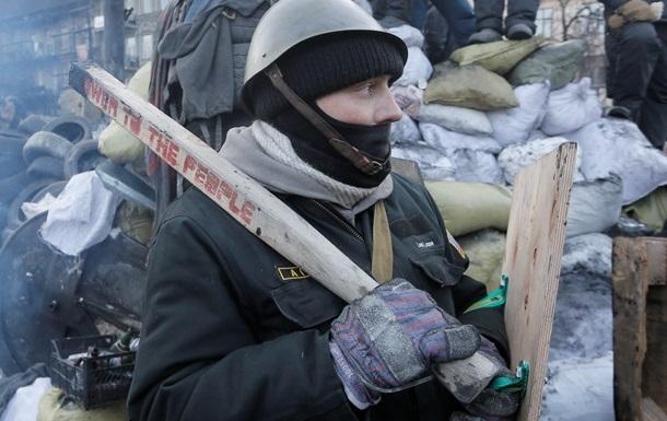 Нельзя прощать активистов, нападавших на милицию - опрос на Корреспондент.net