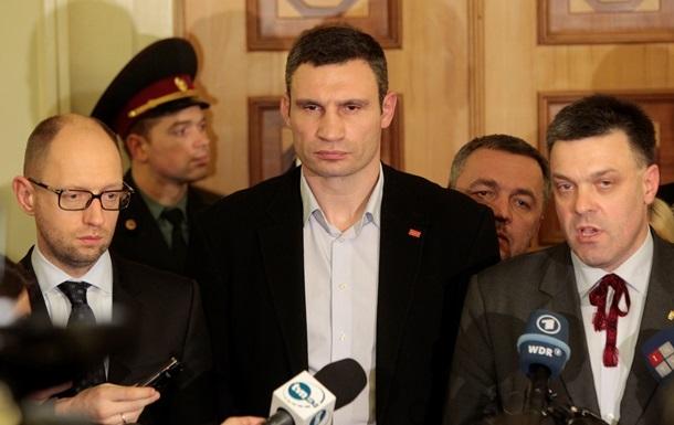 ВР на текущей неделе должна принять новый закон о защите участников протестных акций от преследований - Кличко